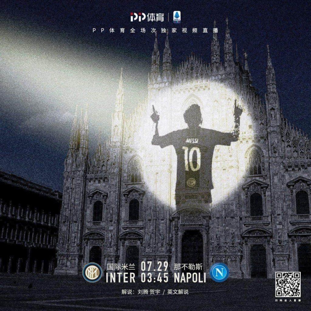 Inter – Napoli, il prepartita a zigzag 2 Ranocchiate